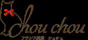 フランス雑貨シュシュ|鳥取のフランス・アンティーク雑貨